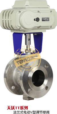 TT系列电动V型调节球阀实物图