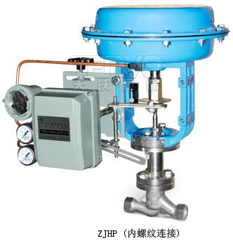 (内螺纹连接)zjhp精小型气动薄膜单座调节阀