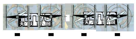 蝶阀的设计原理
